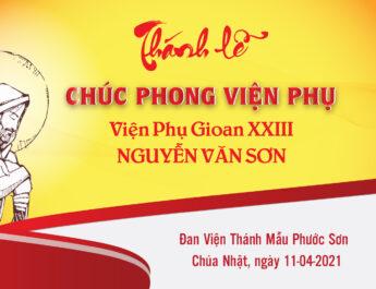 THIỆP MỜI THÁNH LỄ CHÚC PHONG VIỆN PHỤ GIOAN XXIII
